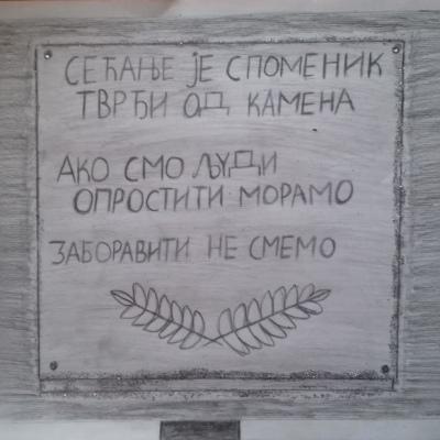 Kultura-sećanja-Loreana-Balan-OŠ-Sveti-Georgije-Uzdin