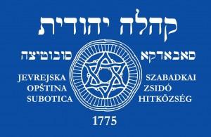 logotip-Jevrejska-opština-Subotica-300x195
