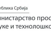 Ministastvo p logo