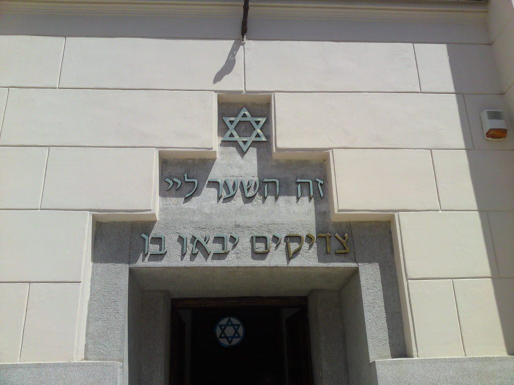 Sinagoga-04