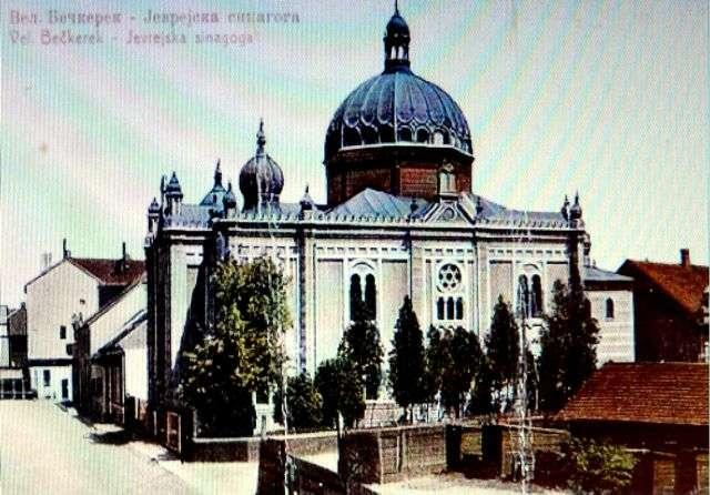 Stara Zrenjaniska sinagoga